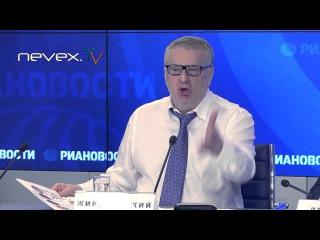 Жириновский - Алешка Анальный