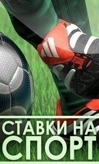 Ставки на sport cs go gloves vice factory new