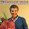 Ярослав Евдокимов. Официальная группа.