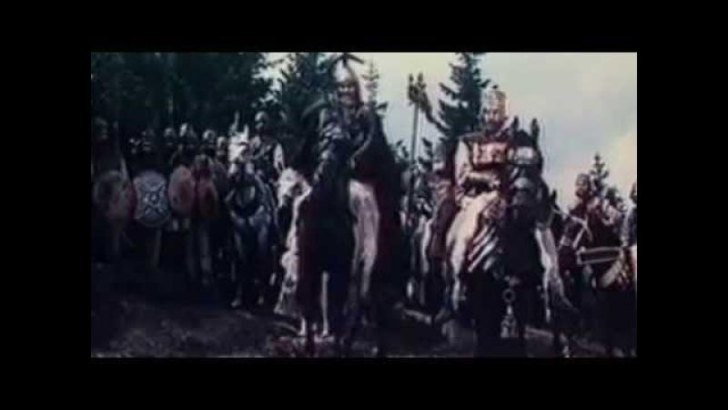 ДАКИ (фильм-1966) Dacii