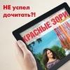 """группа изданий """"Красные Зори"""""""