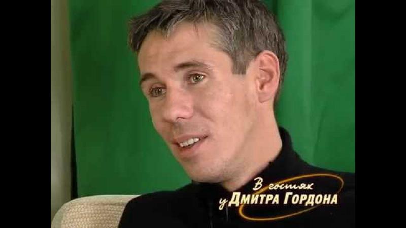 Алексей Панин В гостях у Дмитрия Гордона 2 2 2010