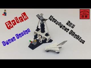 Китайское Lego Star Wars. Конструктор Брик 509 - Космическая станция. Самоделка
