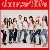 Dance4life Астрахань