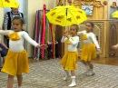 Осенний бал. Танец с зонтами