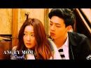 |Angry Mom | Bok-Dong Jo Bang Wool| Crush | FMV |