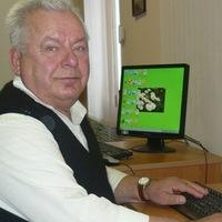Александр Колтаков