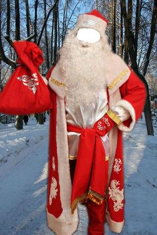 Картинка петра первого в костюме деда мороза
