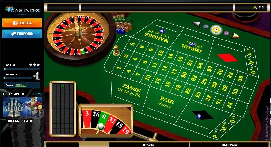 Казино х 23 играть казино игровые автоматы официальный сайт