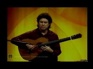 Mastery of Flamenco Guitar Guillermo Rios Vol 2