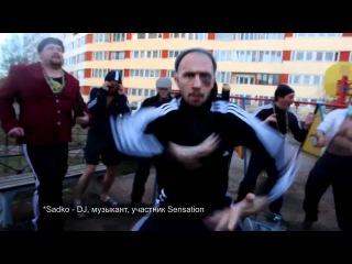 youtube-Вечеринка-ГОП