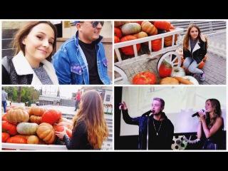 """Фестиваль """"Московская Осень''/ Презентация клипа Егора Крида   Нюта"""
