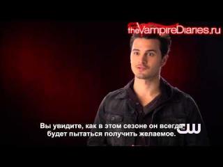 The Vampire Diaries - Michael Malarkey Interview [Русские субтитры]