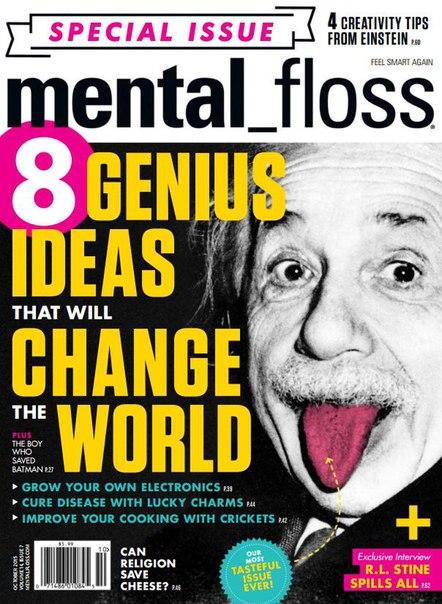mental floss - October 2015 vk.com