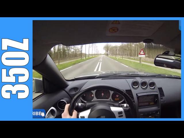 POV Nissan 350Z Acceleration FAST! Onboard Drive Sound
