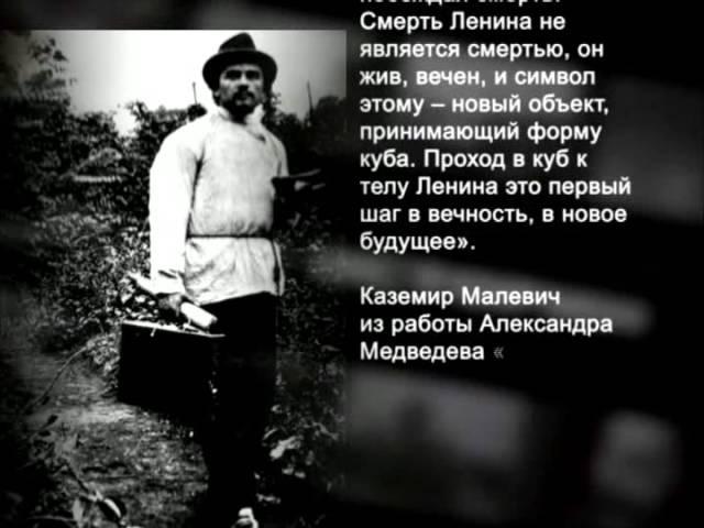32 Одержимые кровью История России ХХ века