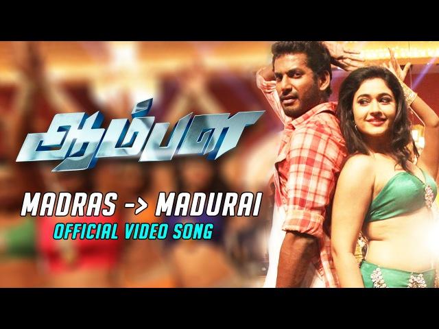 Madras To Madurai Official Video Song Aambala Vishal Sundar C Hip Hop Tamizha