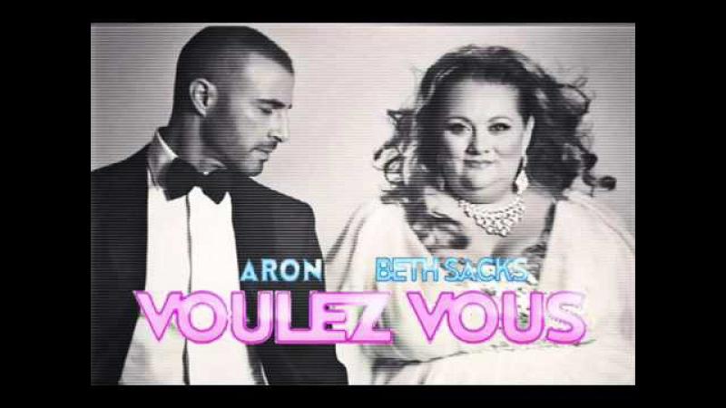 Beth Sacks feat. Dj Aron - Voulez Vous (Alex Ritton Club Mix)