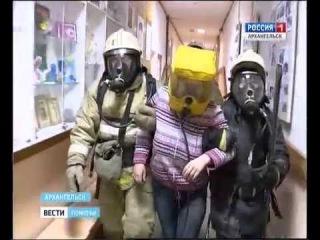 В Соломбальском Доме детского творчества прошла пожарная эвакуация