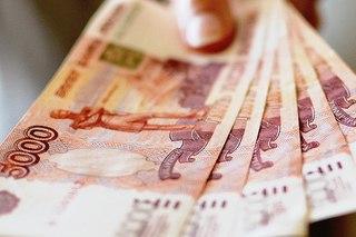 взять кредит под расписку в новороссийске налоговый кредит 5 букв