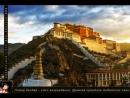 Око возрождения - Древняя практика тибетских лам Аудио книга онлайн Питер Ке