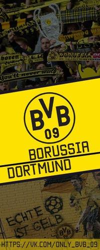 Bvb borussia dortmund гимн фк боруссия