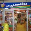 """Магазин """"Поздравляйка"""" Тверь шары🎈🎈🎈"""