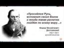 ПравоВедъ Сибирь Консультируетъ 20 27 11 16 Жалоба в СК ККС на Буторову
