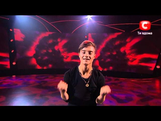 Антон Пануфник, соло откровение, Танцуют все-6, 22.11.2013, полная версия