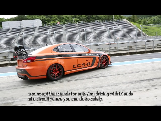 IS F CCS R Engineering a race car driveable by anyone