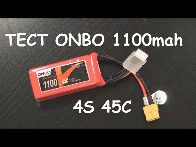ONBO 1100mah 4S 45C