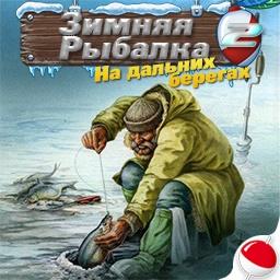 зимняя спортивная рыбалка