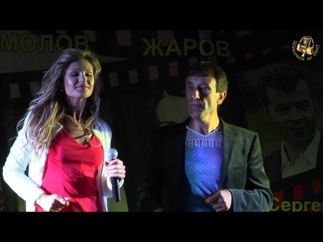 Солист гр Запретка Геннадий Грищенко и Ирма Брикк Фестиваль Шансоном по Дону 2015
