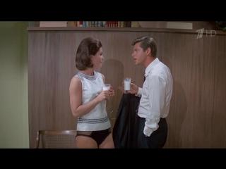 Руководство для женатых / A Guide for the Married Man (1967)