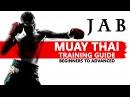 Muay Thai Training Jab มวยไทย