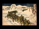 Yuki No Shingun