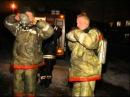 клип о пожарных Братишка