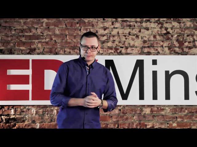 TEDx Тридцатилетние подростки почему надо бороться с инфантилизмом
