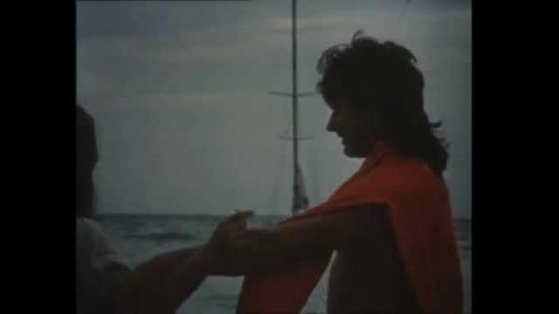 День Любви Из фильма Сувенир для Прокурора