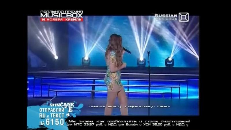 Karin Soiref Sing my song Russian Music BOX смотреть онлайн без регистрации