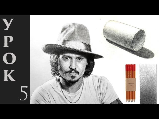 Как делать штриховку карандашом теоретические основы.