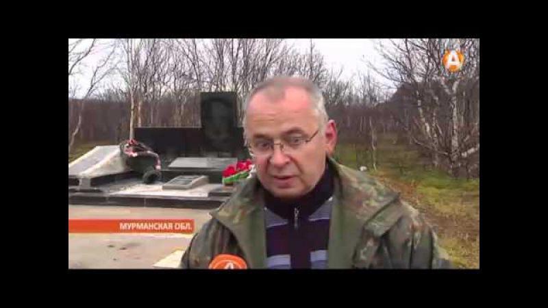В районе реки Титовка найден памятник 06 10 2015