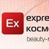 Express косметология Beauty-market