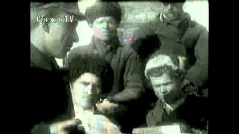 1929 г Кулаки России Исторические хроники Документальный фильм