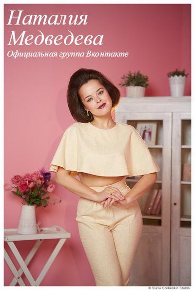 Сексуальная Лариса Шахворостова – Зефир В Шоколаде (1993)
