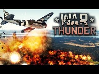 War Thunder - Самая Упоротая Серия #36