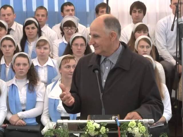 Международная конференция Воронеж 2013 Георгий Арсеньевич Бабий