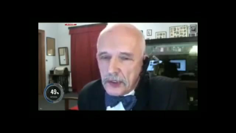 Януш Корвин-Микке, депутат Европарламента: «Переворот на Украине устроили США».