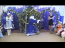 дед мороз танцует для детей
