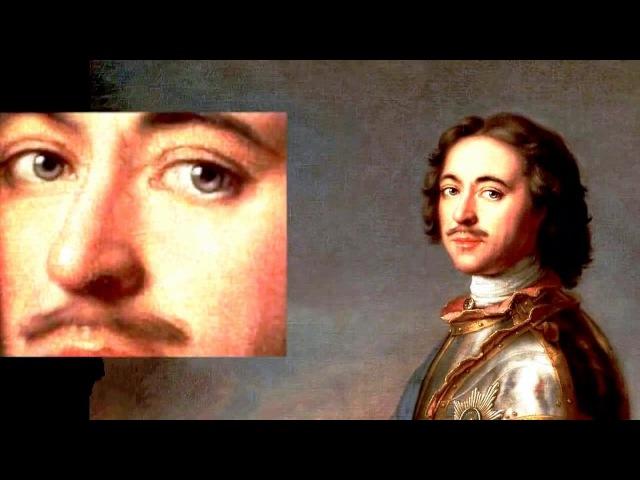 Подмена Петра 1 История семьи Романовых